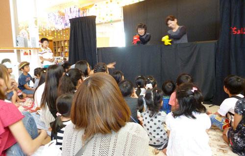 人形劇サークルおちょぼっこによる人形劇
