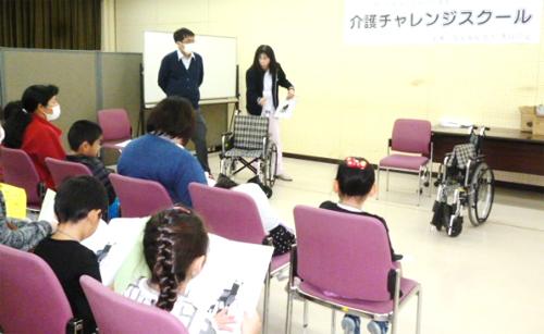 車椅子のこと、知ってる?