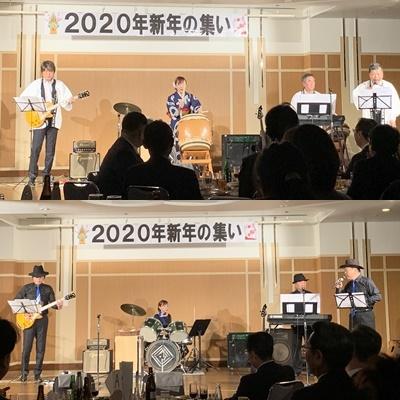 2020年新年の集い 社長率いるバンド演奏の様子