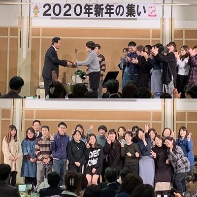 2020年新年の集い 表彰の様子