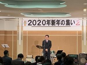 2020年新年の集い 挨拶の様子